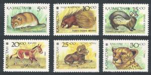 Kazakhstan Wild Animals Mammals 6v SG#29-34