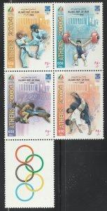 Persian/Iran stamp, Scott# 2893, MNH, block of 4,  #HK-234