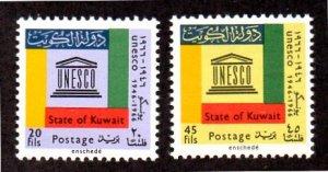 KUWAIT 339-340 MNH SCV $3.35 BIN $2.00 UNESCO