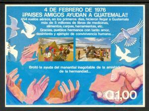 GUATEMALA 1976 EARTHQUAKE RELIEF APPRECIATION Souvenir Sheet Scott Footnote C588