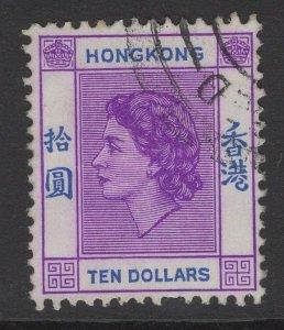 HONG KONG SG191 1954 $10 REDDISH VIOLET & BRIGHT BLUE FINE USED