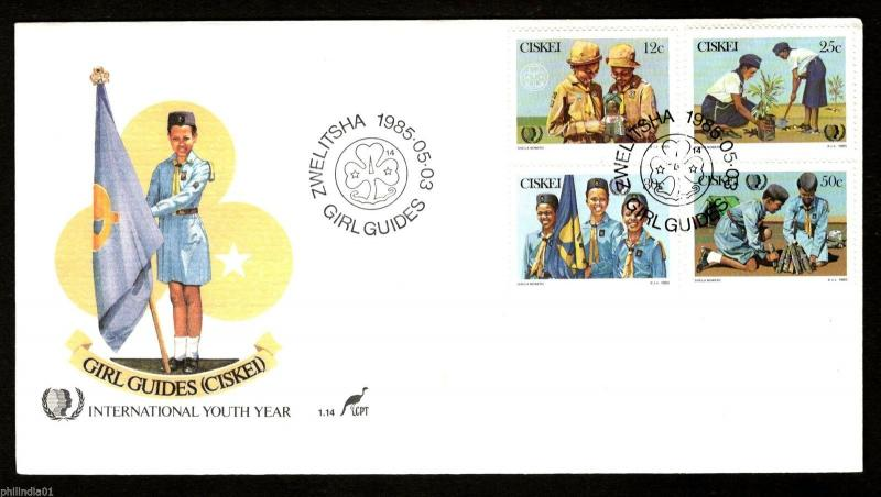 Ciskei 1985 Girl Guide movement Youth Year Flag Scouts Sc 77-80 FDC # 16103