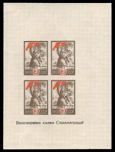RUSSIA #970  MINT NEVER HINGED COMPLETE SET