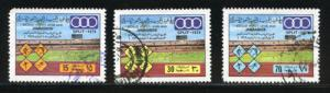 LIBYA - Scott #829-831, Used, Cat. $2.00