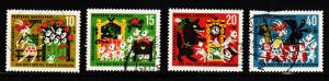 Germany - #B392 - B395 Wolf & the Seven Kids - Used