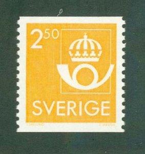 SWEDEN 1441 MNH BIN$ 1.00