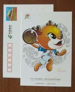 Basketball,CN 11 baotou mascot of 11th national middle school sports game PSC