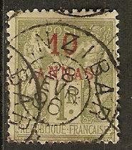 France Off Zanzibar 10 Cer 10 Used F/VF 1894 SCV $55.00