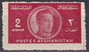 Afghanistan #331 F-VF Unused CV $3.00  (Z4607)