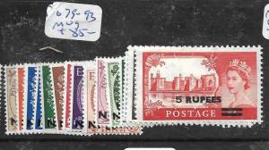 BRITISH POST OFFICES IN EASTERN ARABIA (P1905BB)  QEII  SG 79-93   MOG