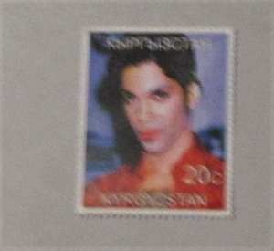 Kyrgyzstan - MNH Stamp Declared Illegal or Not Valid