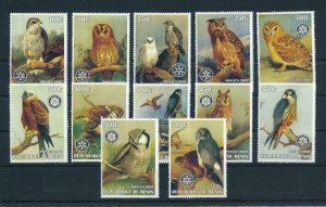 [105372] Benin private issue 2002 Birds vögel oiseaux of prey owls rotary  MNH