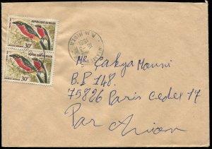Niger 1981 Gonolek Stamps on Cover (334)