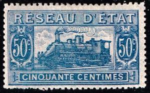 FRANCE STAMP PARCEL POST STAMP 1901 Inscription: RÉSEAU D'ETAT 50C MH/OG