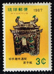 Ryukyus #156 Philatelic Week; Unused (0.25) (2Stars)