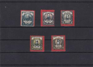 Germany Lubeck Private Post 1888 Mint Never Hinged Stamps Set Ref 33354