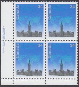 Canada - #1061 Inter-Parliamentary Union Conference Plate Block - MNH