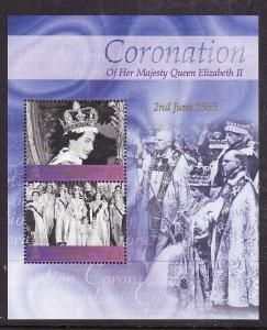 BIOT-Sc#264-unused NH sheet-QEII-50th Coronation-2003-