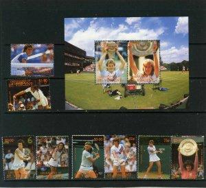 ST.VINCENT & GRENADINES 1988 SPORTS/TENNIS SET OF 8 STAMPS & S/S MNH