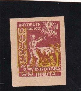 D.P. Camp: Bayreuth Camp, Wilhelm #6, MNH, Imperf (42714)