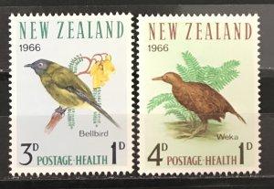 New Zealand 1966 #B71-2, MNH, CV $1.20