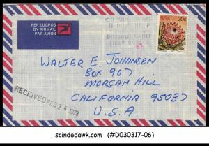 SOUTH AFRICA - 1978 AIR MAIL envelope to U.S.A. with STAMP