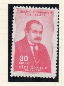 Turkey 1954-55 Early Issue Fine Mint Hinged 30k. NW-18205
