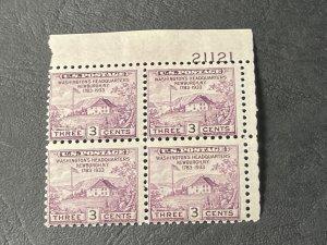 U.S.# 727-MINT/HINGED--UR PLATE # BLOCK OF 4(P#21121)--WASHINGTON'S HQ--1933