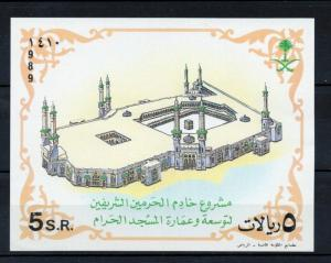 SAUDI ARABIA 1989 S/S IMPERF , HOLY MOSQUE  Mecca  SC1108B