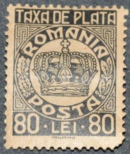 DYNAMITE Stamps: Romania Scott #J94 – MINT hr