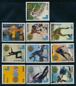 Paraguay- Lake Placid Olympic Games MNH Set #1985-88 (1980)