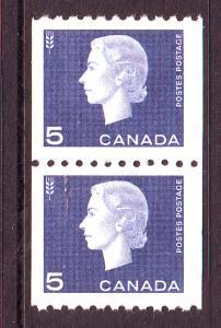 Canada Sc 409 1962 5 c QE II coil stamp pair mint NH