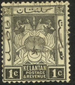 MALAYA KELANTAN 1921-28 1c SYMBOLS OF GOVERNMENT Issue Sc 15 VFU