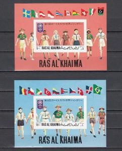 Ras al Khaima, Mi cat. 527-8, BL96-97 B. Sapporo Scout Jamboree, IMPERF s/shts *