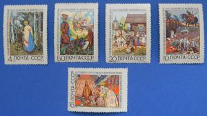 Russian fairy tales, 1969, USSR, №51-T