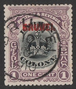 BRUNEI : 1906 Labuan Crown 1c black & purple, perf 13½.