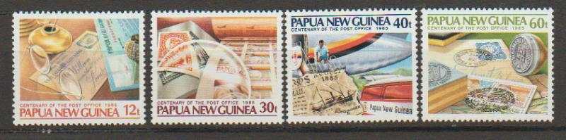 Papua New Guinea SG 507 - 510 - Unmounted Mint Post Office fresh