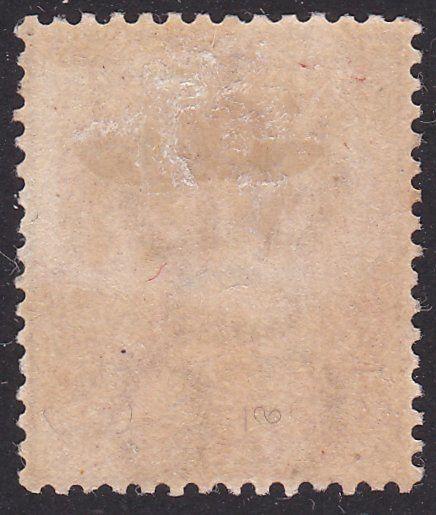 MALAYA STRAITS SETTLEMENTS 1882 5c wmk CC mint SG48 cat £110...............65613