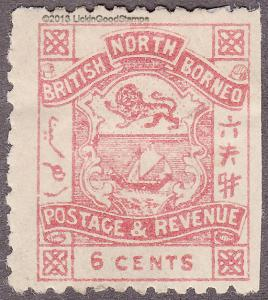 North Borneo 41 Coat of Arms 1892