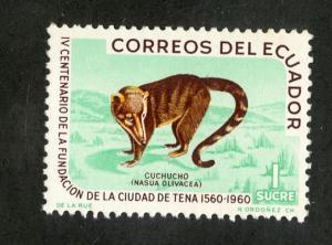 ECUADOR 679 MNH SCV $2.10 BIN $1.10 ANIMAL