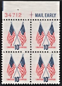 US 1509 MNH VF 10 Cent Crossed Flags Plate Block