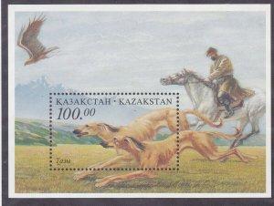 Kazakhstan 166 MNH 1996 Hunting Dogs Souvenir Sheet Very Fine