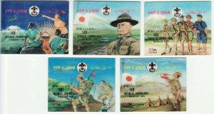 3D 1972 The 13th World Scout Meeting Umm Al Qiwain Set of 5