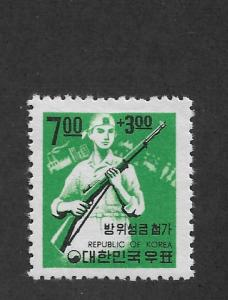 Korea Scott # B10 ,VF mint lightly hinged ,scv $13 ,see pic !