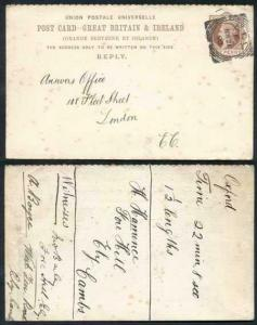 CP18ar QV 1d Brown Foreign Reply Card Format CF6 Stamp L4 Used London Cancel