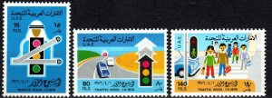 United Arab Emirates #62-4  MNH CV $29.75  (P603)