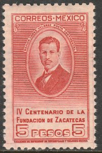 MEXICO 823, $5P 400th Anniversary of Zacatecas MINT, NH. VF.