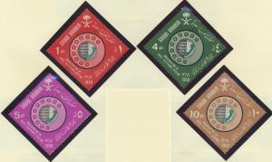 Saudi Arabia Stamps Scott #631 To 634, Mint Never Hinged - Free U.S. Shipping...