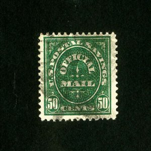 US Stamps # O122 XF Used