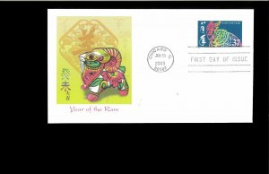 2003 FDC Year of the Ram Chicago IL